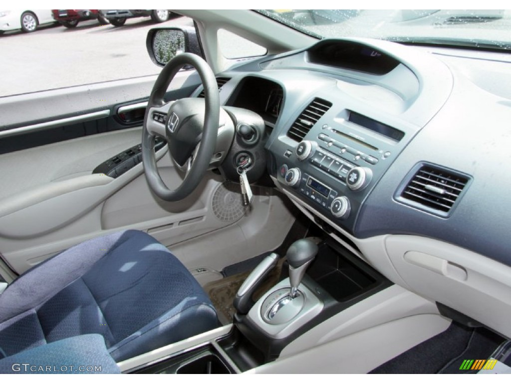 blue interior 2007 honda civic hybrid sedan photo 68510779. Black Bedroom Furniture Sets. Home Design Ideas