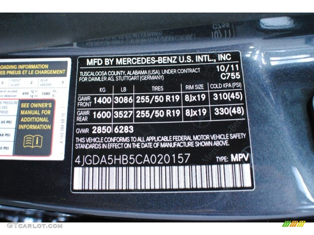 2012 ml color code 755 for steel grey metallic photo for Mercedes benz paint color codes
