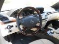 Sahara Beige/Black Dashboard Photo for 2013 Mercedes-Benz S #69607834
