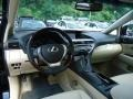 Parchment/Espresso Birds Eye Maple Interior Photo for 2013 Lexus RX #69901198
