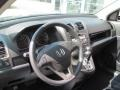 2010 Crystal Black Pearl Honda CR-V EX AWD  photo #13