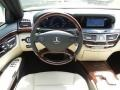 Sahara Beige/Black Steering Wheel Photo for 2013 Mercedes-Benz S #70376325