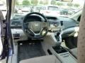 Gray Dashboard Photo for 2013 Honda CR-V #70888201