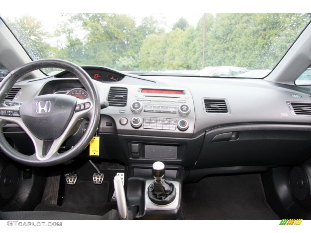 2007 Honda Civic Si Sedan Black Dashboard Photo 71524470