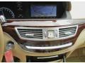 Cashmere/Savanna Controls Photo for 2013 Mercedes-Benz S #71866881