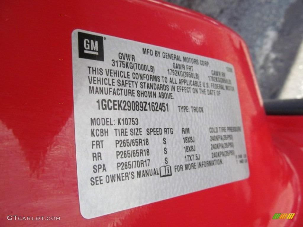 2009 Silverado 1500 LT Extended Cab 4x4 - Victory Red / Ebony photo #24