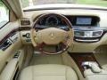 Cashmere/Savanna Dashboard Photo for 2013 Mercedes-Benz S #72685870