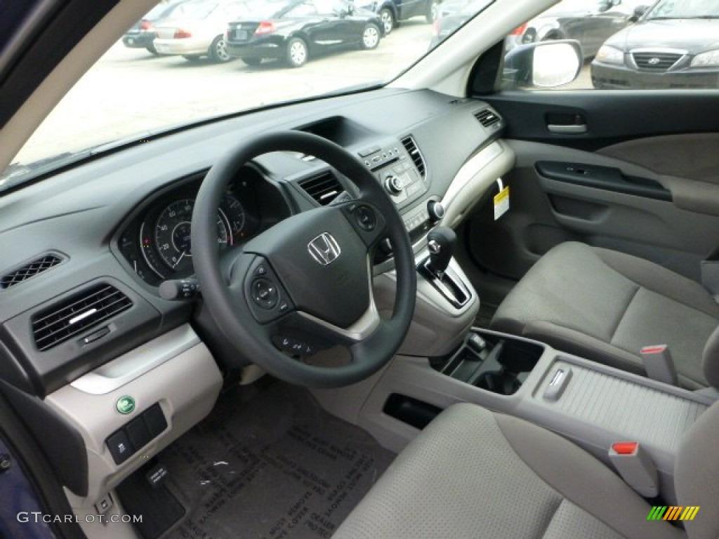 2013 honda cr v ex awd interior photo 72701611 for Honda cr v 2013 interior
