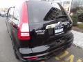 2010 Crystal Black Pearl Honda CR-V EX AWD  photo #5