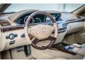 Cashmere/Savanna Dashboard Photo for 2013 Mercedes-Benz S #76453968