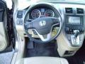 2010 Polished Metal Metallic Honda CR-V EX-L AWD  photo #13