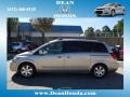 Coral Sand Metallic 2006 Nissan Quest Gallery
