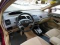 Ivory 2007 Honda Civic Interiors