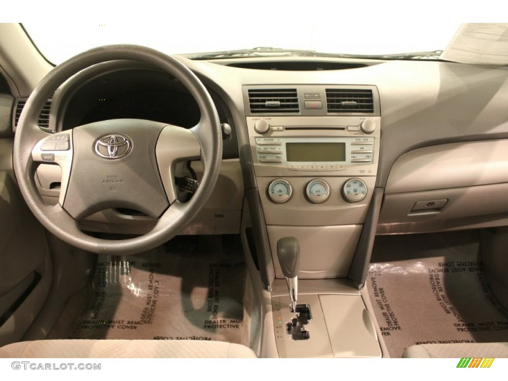 18586 2005 lexus ls430 sedan 4   door 4   3l together with Interior 47942214 further Le further Audio 20System 93135266 together with Exterior 46489395. on 2006 toyota camry se v6