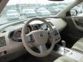 2007 Merlot Pearl Nissan Murano SL AWD  photo #12