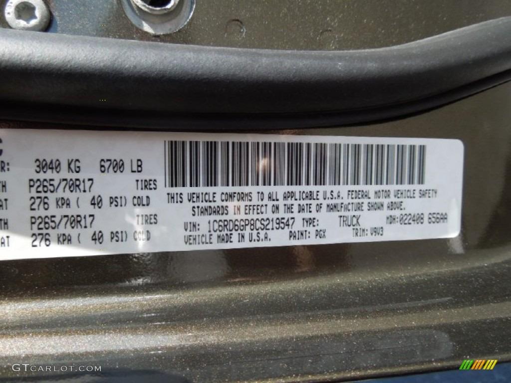 2012 Ram 1500 SLT Quad Cab - Sagebrush Pearl / Dark Slate Gray/Medium Graystone photo #7