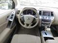2011 Glacier White Pearl Nissan Murano SL  photo #21