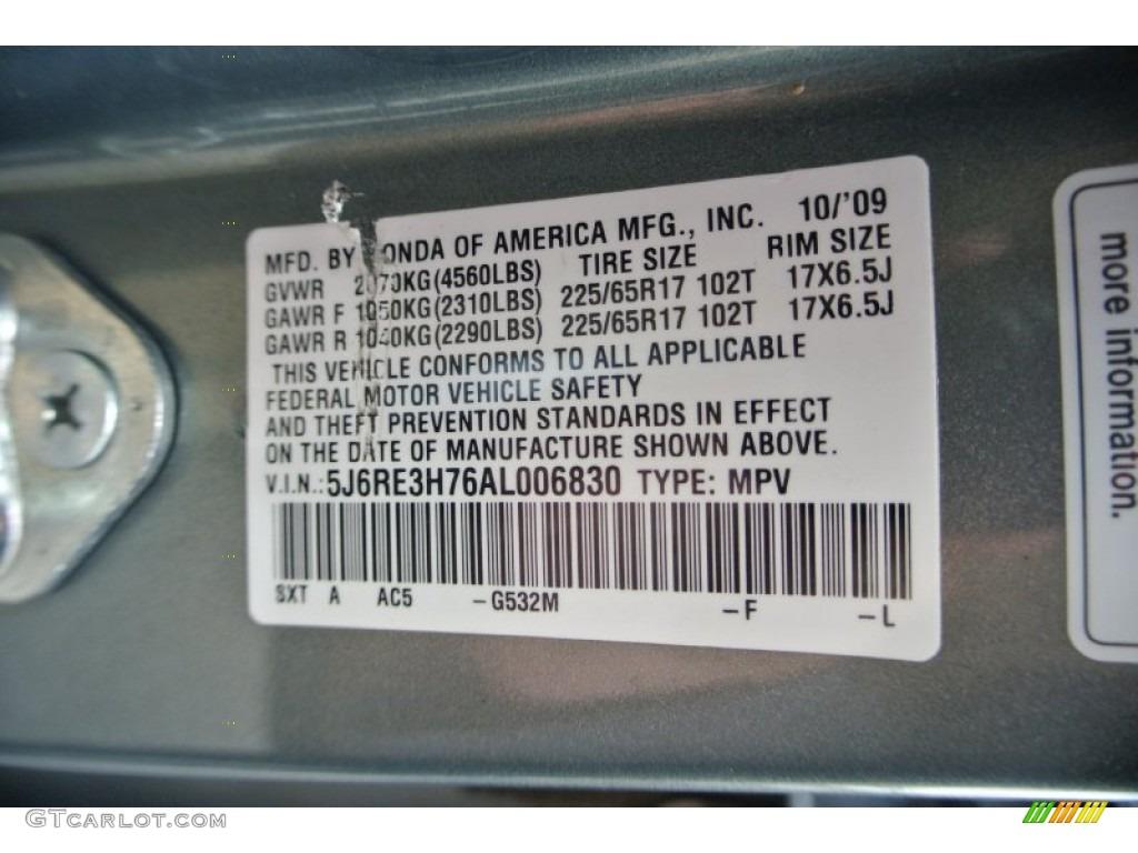 2010 CR-V EX-L - Opal Sage Metallic / Ivory photo #7