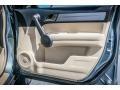 Ivory Door Panel Photo for 2011 Honda CR-V #81023961