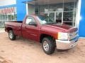 2013 Deep Ruby Metallic Chevrolet Silverado 1500 Work Truck Regular Cab 4x4  photo #12