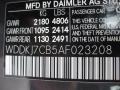 Steel Grey Metallic - E 550 Coupe Photo No. 25