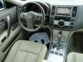 Wheat Dashboard Photo for 2007 Infiniti FX #83408587