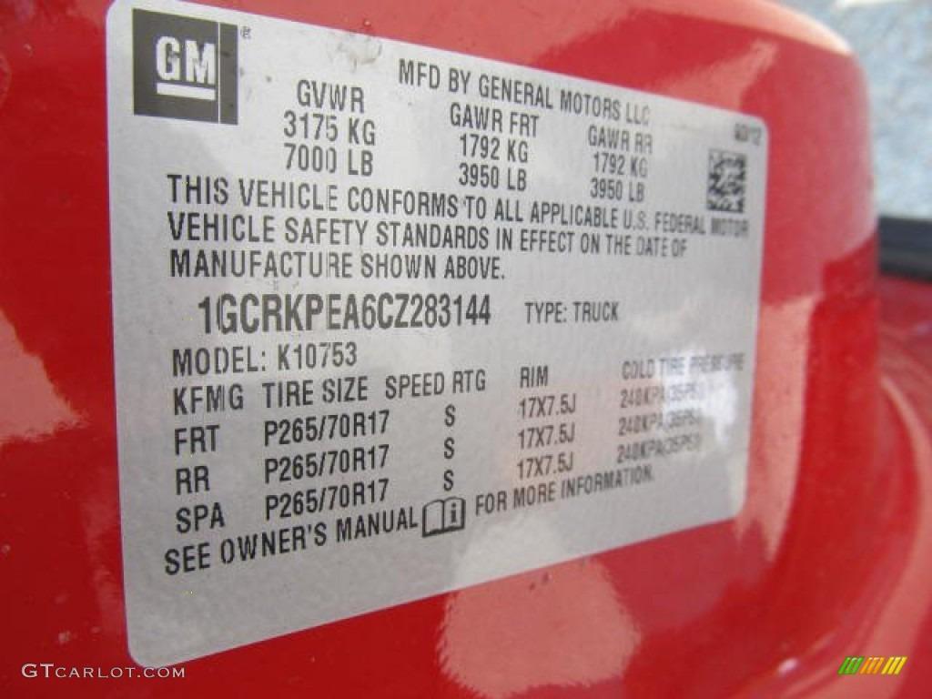 2012 Silverado 1500 Work Truck Extended Cab 4x4 - Victory Red / Dark Titanium photo #19