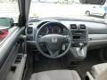 2011 Alabaster Silver Metallic Honda CR-V LX 4WD  photo #15
