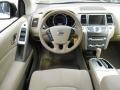 2011 Glacier White Pearl Nissan Murano SV  photo #19