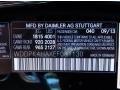 2014 Black Mercedes-Benz SLK 250 Roadster  photo #8