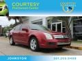 Merlot Metallic 2007 Ford Fusion Gallery