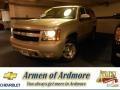 2007 Gold Mist Metallic Chevrolet Tahoe LT 4x4 #87822115