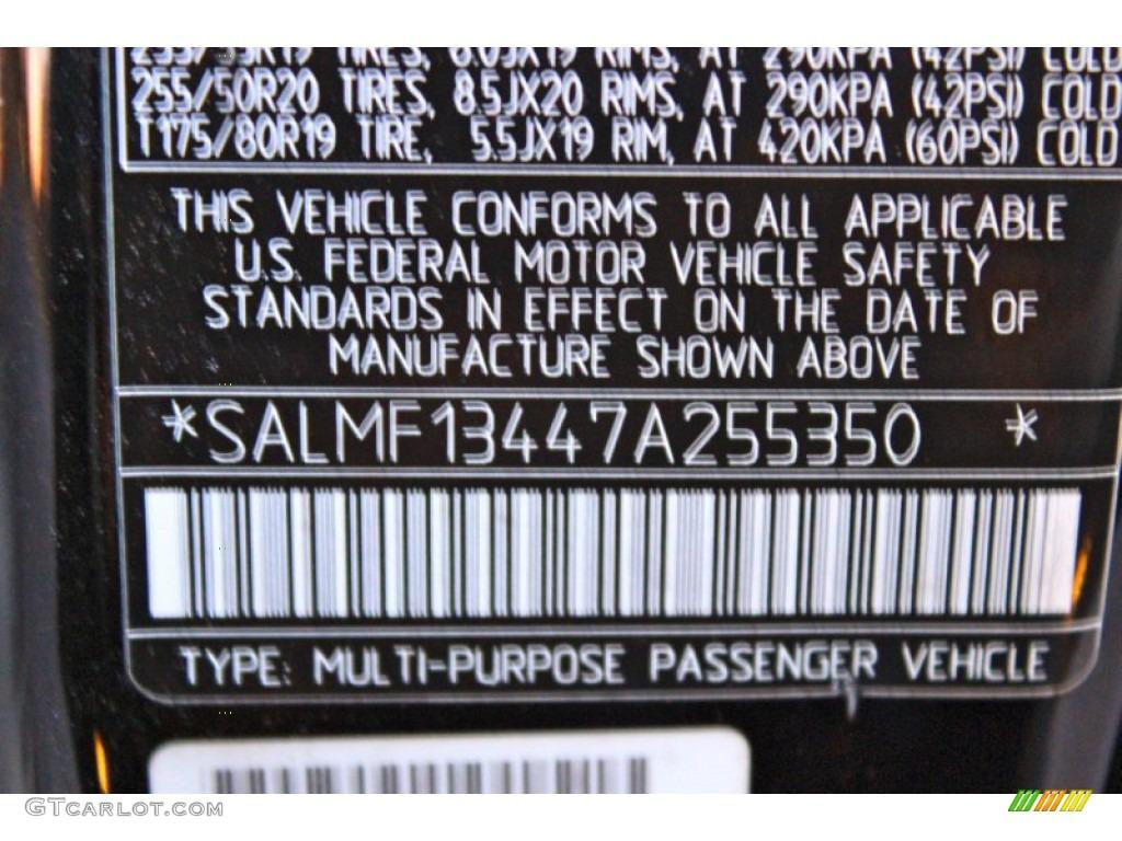 2007 Range Rover Supercharged - Java Black Pearl / Jet Black photo #43
