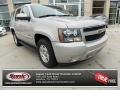 Silver Birch Metallic 2007 Chevrolet Tahoe LT