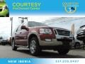 2007 Redfire Metallic Ford Explorer Eddie Bauer #88532225