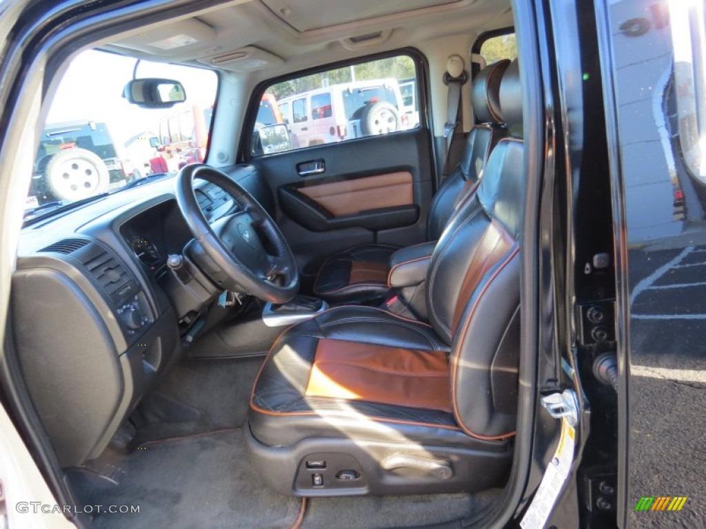 2007 hummer h3 standard h3 model interior photo 88798802. Black Bedroom Furniture Sets. Home Design Ideas