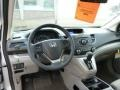 2014 Alabaster Silver Metallic Honda CR-V EX AWD  photo #12