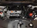2011 Alabaster Silver Metallic Honda CR-V LX  photo #30