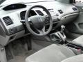 Gray Prime Interior Photo for 2007 Honda Civic #90753396