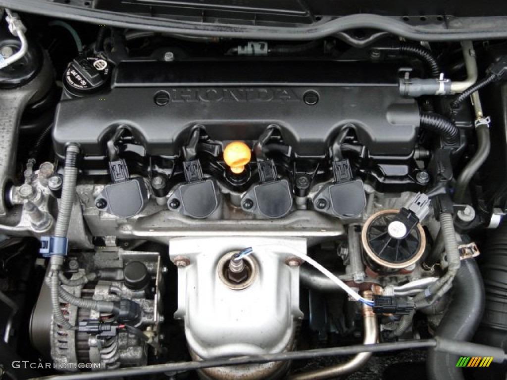 2007 Honda Civic Lx Coupe Engine Photos