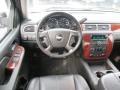 2009 Chevrolet Silverado 1500 Ebony Interior Dashboard Photo