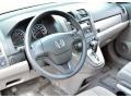 2011 Alabaster Silver Metallic Honda CR-V LX 4WD  photo #5