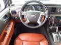 2008 H2 SUV Steering Wheel