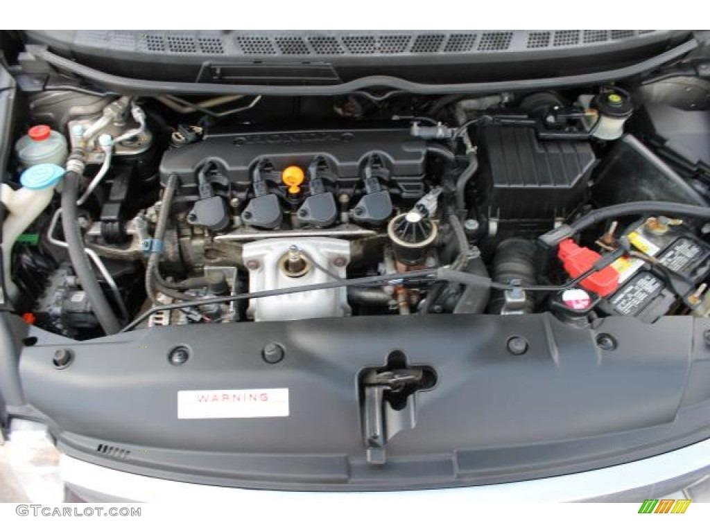 2006 Honda Civic LX Sedan Engine Photos | GTCarLot.com