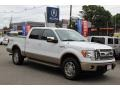 Oxford White 2011 Ford F150 King Ranch SuperCrew 4x4