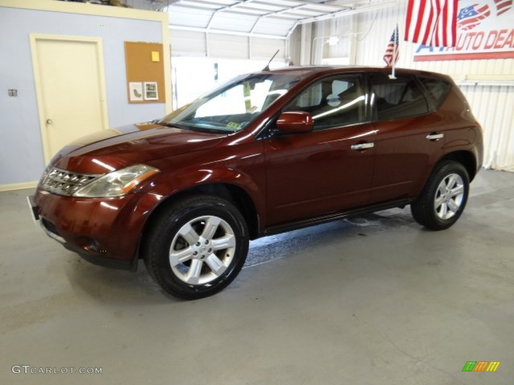 2006 Murano S AWD - Merlot Pearl / Charcoal photo #1