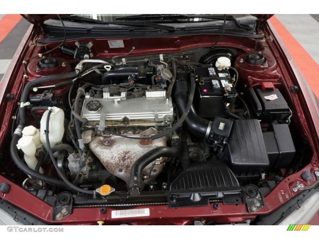 2003 mitsubishi galant motor