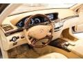 Cashmere/Savanna Dashboard Photo for 2013 Mercedes-Benz S #99855681